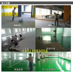 河北文安专业环氧树脂地坪施工