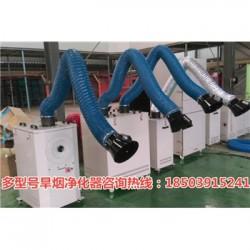 江西省上饶市焊烟废气净化器供应