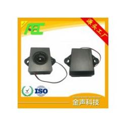 40mm腔体喇叭4欧2w内磁全频扬声器免费制样支持定制