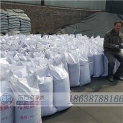 淮北无烟煤滤料国家标准