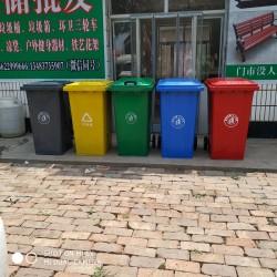 定制 垃圾桶 240升铁垃圾桶 小区环保垃圾桶