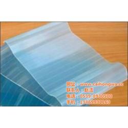 恒盛彩虹瓦(图)|玻璃钢瓦价格|淄博玻璃钢瓦