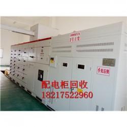 浙江南湖区废旧电缆回收站欢迎在线咨询