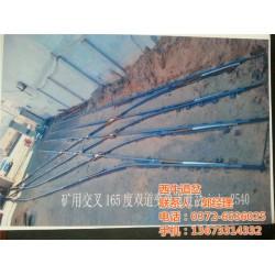 煤矿轨道道岔厂,西牛道岔,广东道岔