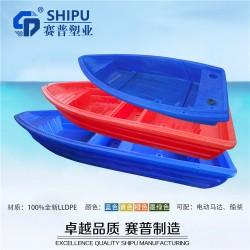 2米休闲钓鱼船重庆厂家直销
