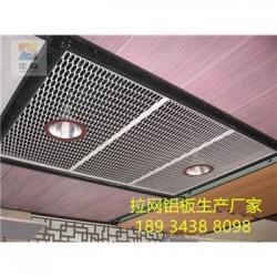 蓬安县铝单板拉网板价格行情