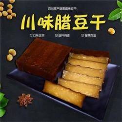 豆腐干 四川腊豆干烟熏豆腐 产地货源网店代理