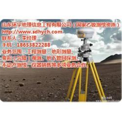 山东环宇测绘公司(图)_不动产测量资质_邹城