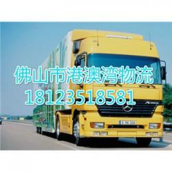 龙江乐从直达到江西吉安新干县货运部  整车