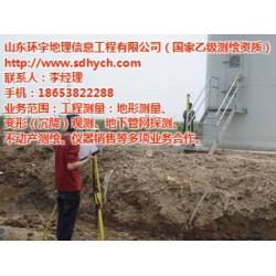 梁山变形测量|山东环宇测绘公司|塌陷区变形