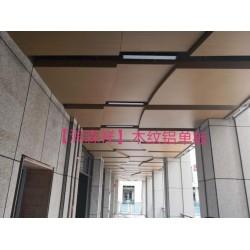 常德铝单板厂#益阳/岳阳勾搭铝单板#湖南铝单板幕墙#勾搭龙骨