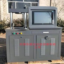 30吨电脑全自动恒应力压力试验机