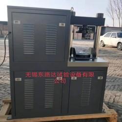 30吨数字式压力试验机