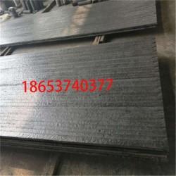 双金属高硬度高铬双层复合堆焊耐磨板