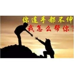 pandafe熊猫交易所正规吗?被骗以挽回本金!