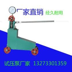 镇江试压泵安全操作规程介绍