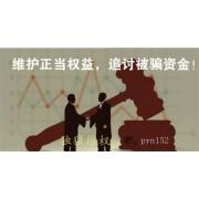 湖北陆生法律咨询服务有限公司