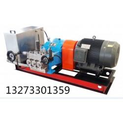 云南省3D-SY系列电动试压泵安装使用方法