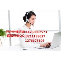 缅甸银河厅咨询电话—QQ:3211138623