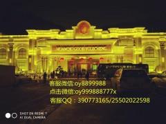 缅甸环球厅热线电话—微信:oy999888777x