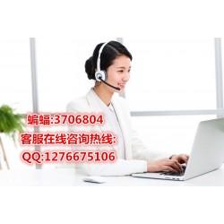 缅甸银河国际客服电话—QQ:1276675106
