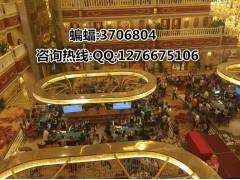 缅甸银河国际点击咨询电话—18184882408