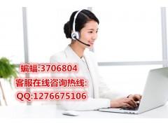 缅甸银河国际热线电话——18184882408