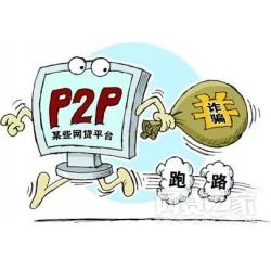 上海东方财富期货亏损被骗真实内幕!你的亏损早已注定!