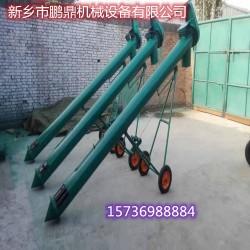 水泥螺旋输送机   无轴螺旋输送机