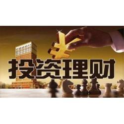 上海益学投资咨询有限公司高额服务费能退吗?老师带单正规吗?