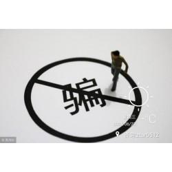 上海汇正财经顾问有限公司靠谱吗?老师说好翻倍怎么实际亏死?