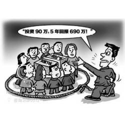 上海汇正财经加会员可靠吗?会员服务费荐股亏损被骗怎么办?