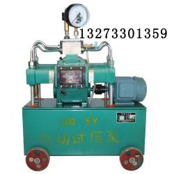 衡阳供智能管道打压泵、电动试压泵详情