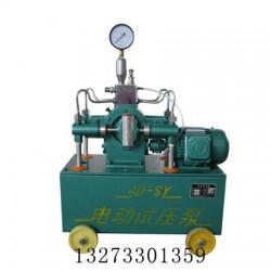 驻马店厂家销售4D-SY系列压力自控试压泵概述