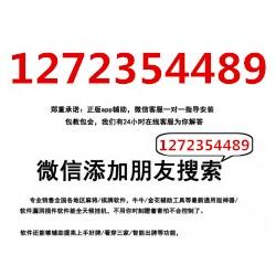 分享关于鸿狐大厅开挂辅助作弊器-官方正版APP