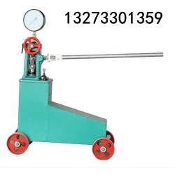 汉中厂家供手动试压泵,手压泵
