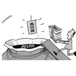 蓝天公益不能提现无法出金亏损不让出金如何是好?