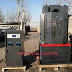数显万能材料试验机10吨、30吨、60吨、100吨的概述