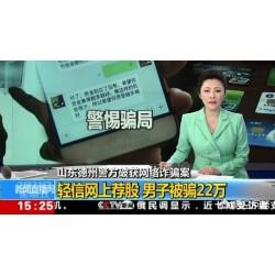 【正规?】盈透证券杨天业诱导我投资几百万全亏!告戒!