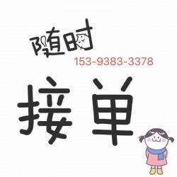 缅~甸小勐拉环球国际153/9383/3378