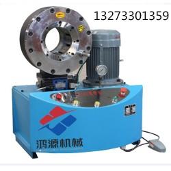 舟山供锁管机,扣压机的产品特点和安装调试