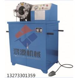 九江厂家销售鸿源机械扣压机,锁管机操作与保养