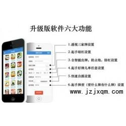 终于清楚乐游透视专用—手机安装开挂软件