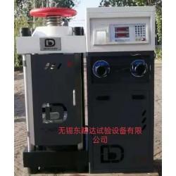 200吨液压式压力试验机的规程与概述