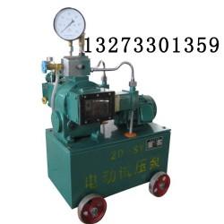 洛阳厂家选择合适的试压泵设备的方法